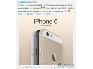 Mostrato per errore il nuovo iPhone 6 di Apple