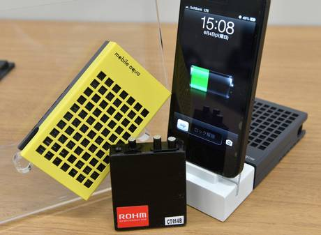 Le celle a idrogeno portatili, come questo 'mobile aqua' da Rohm, esistono già. Ma la maggior parte sono troppo ingombranti e costose per creare interesse nel mercato di massa