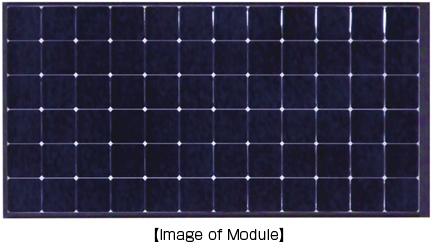 pannello fotovoltaico panasonic